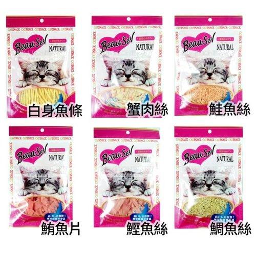 呵護愛貓 貓零食系列 (蟹肉絲、鮪魚片、鯛魚絲、鮭魚絲、白身魚條、鰹魚絲)30g