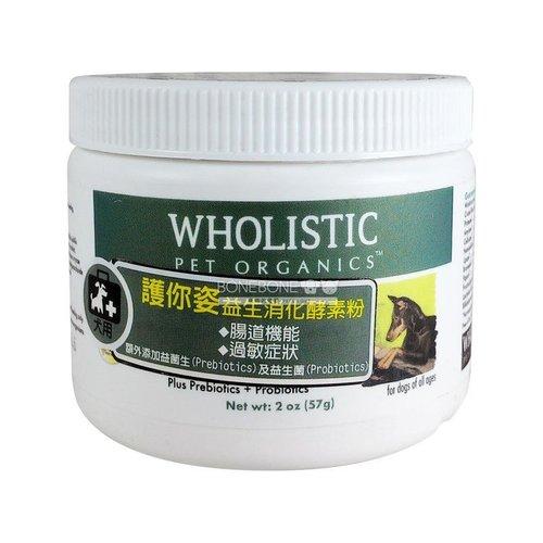 護你姿Wholistic Pet Organics 寵物狗狗專用 益生消化酵素粉 4oz 113g 美國製天然萃取助消化