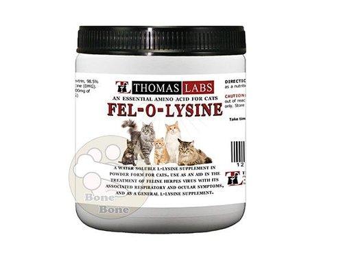 THOMAS LABS 湯瑪士健康管理系列 超級貓咪離氨酸/防禦/強化/改善 8oz