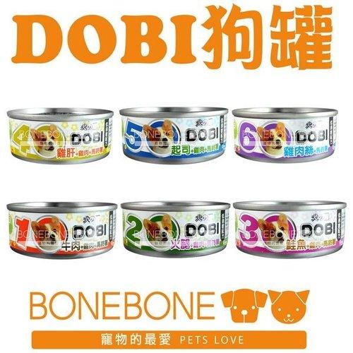 DOBI 多比80g狗罐 雞肉馬鈴薯底 (牛肉/火腿/鮭魚/雞肝/起司/雞肉絲+馬鈴薯)