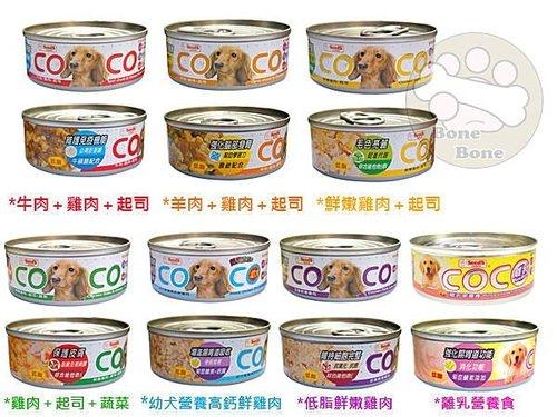 聖萊西 SEEDS COCO愛犬機能餐罐80G-7種口味