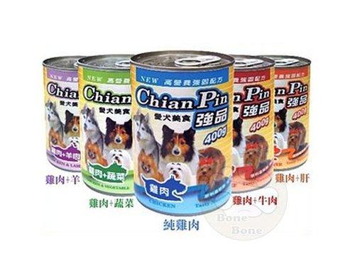 Chian Pin 強品狗罐頭/大狗罐/雞肉罐(純雞/牛肉/羊肉/肝/蔬菜)400g