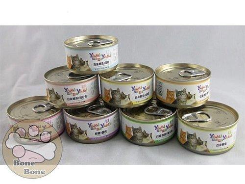 AMIYAMI亞米亞米精緻貓罐頭/貓罐/貓咪飼料/7種口味