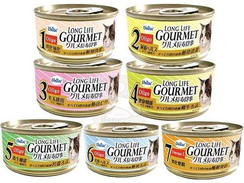 GOURMET日本頂級Unilac優立樂 長壽食事貓罐/貓咪罐頭/化毛/消化整腸/養生健康機能