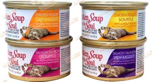 Chicken Soup 心靈雞湯 85g 貓罐 雞肉 鮭魚 細切 (馬鈴薯+菠菜) 口味4種