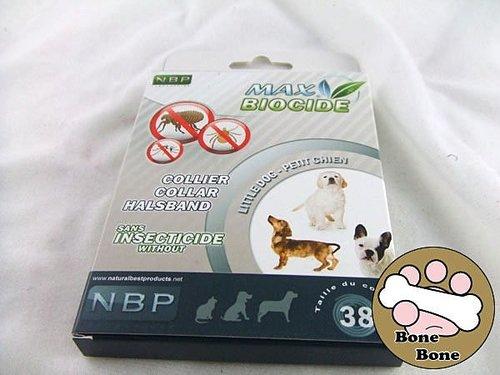 西班牙NBP/全天然防蚤頸圈/乾洗/(38cm中小型犬)/(中大型犬75公分)