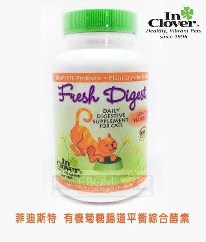 美國In clover 菲迪斯特 有機菊糖腸道平衡綜合酵素(貓咪專用)100G