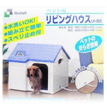 日本Richell利其爾 室內屋/狗屋/造型屋(中、小型犬適用) 咖啡/粉/藍三色可選