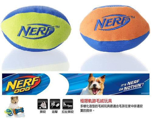 NERF樂活打擊─ 綠色/橘色 犬用極限軌跡橄欖球型玩具7/犬用玩具/狗玩具/橡膠玩具