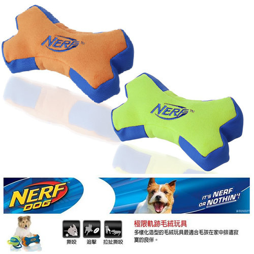 NERF樂活打擊─ 綠色/橘色 犬用極限軌跡骨型玩具8/犬用玩具/狗玩具/橡膠玩具