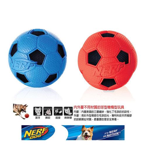 NERF樂活打擊─ 藍色/紅色 犬用彩色足球玩具2.5/犬用玩具/狗玩具/橡膠玩具