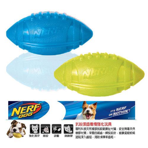 NERF樂活打擊─ 綠色 犬用橄欖球橡膠玩具6/犬用玩具/狗玩具/橡膠玩具