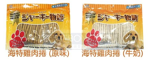 HIT海特寵物零食/軟雞肉捲 量販包100入(原味/牛奶)