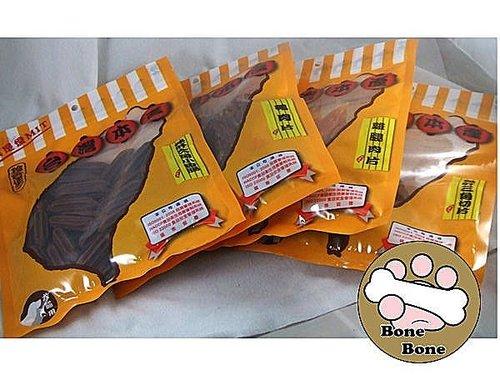珍食保(台灣本產)/鴨肉片/鴨肝六角小香腸/雞腿肉片/鴨肝三角切片