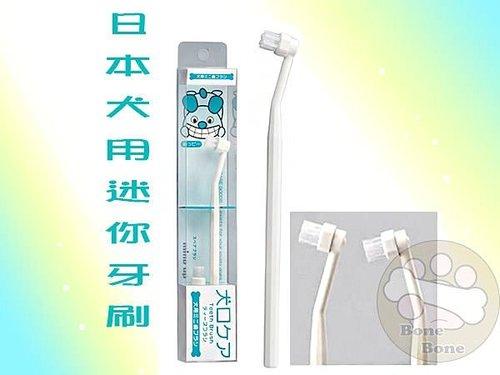 日本mindup 犬口ケア 六角口腔護理犬用迷你牙刷(可換頭)