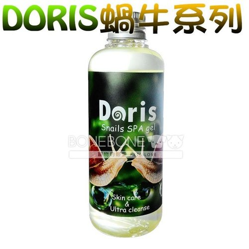 Doris 蝸牛系列 深層清潔黏液 200ml 寵物洗毛精