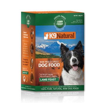 紐西蘭 K9 Natural 狗生食餐 (冷凍乾燥) 羊肉1.8kg 挑嘴過敏狗鮮肉生食飼料 2超取3宅配