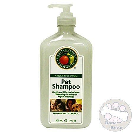 100%天然香精油Earth Friendly-Pet Shampoo寵物沐浴乳/狗狗洗髮精
