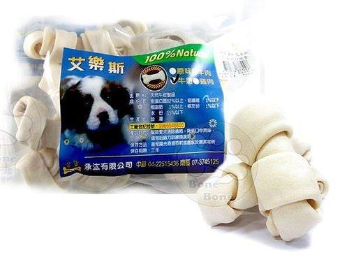 (弘元牛皮骨3.5吋/4.5吋)艾樂斯/牛奶骨/牛奶打結骨/狗狗零食/耐咬牛奶骨架(業務裝)