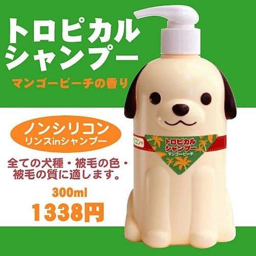日本Pet Paradise授權正品 [Pet'y Soin]愛犬用無矽靈潤澤洗髮水(芒果桃子香)300ml