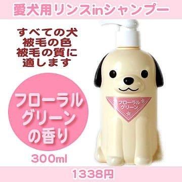 日本Pet Paradise授權正品 [Pet'y Soin]愛犬用無矽靈潤澤洗髮水(綠花香調)300ml