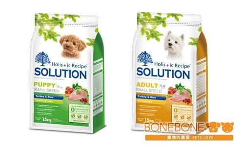 耐吉斯 火雞肉+田園蔬菜 (成犬/幼犬) 3kg 狗飼料乾糧 1包超取2包以上宅配