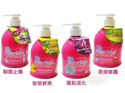 Sweet Barbie(柔順.低敏.蓬鬆.制菌止癢.芭比甜心沐浴) 四種洗劑/寵物除臭沐浴乳