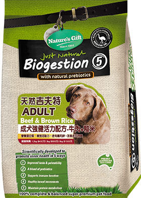 GIFT天然吉夫特3KG(皮膚保健低敏配方/強健活力配方/低敏純淨配方/幼犬聰明成長配方-羊肉+糙米/成犬低卡-火雞肉+燕麥)