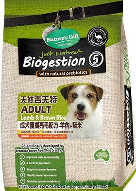 GIFT天然吉夫特20KG(皮膚保健低敏配方/強健活力配方/低敏純淨配方/幼犬聰明成長配方-羊肉+糙米/成犬低卡-火雞肉+燕麥)