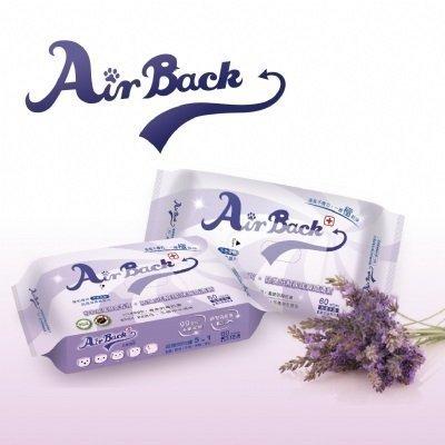 AirBack 狗狗貓咪 寵物抗菌消臭溼紙巾/擦拭布/清潔紙巾/衛生潔淨巾/60枚入(薰衣草香氛)