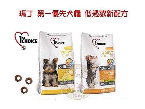新瑪丁/低過敏小型(幼犬/成犬)雞肉+燕麥+薏仁 1.5kg