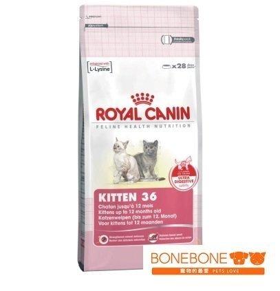 法國皇家 K36 幼母貓專用飼料 4KG