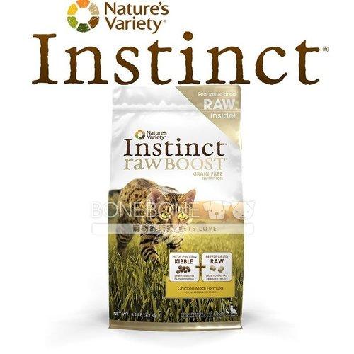 Instinct本能【生食天然糧系列】 雞肉 全貓乾糧飼料 5.1磅 2.3kg