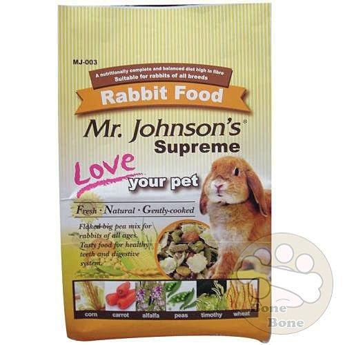 英國強生成兔免疫主食/兔子飼料/兔兔食物 2KG