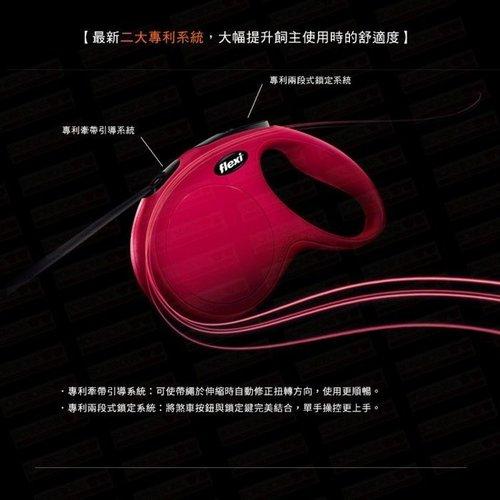 飛萊希《flexi》伸縮牽繩 自動牽繩 德國製進化款索狀XS-四種顏色可選(紅/藍/黑/粉紅)