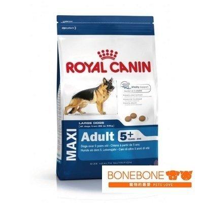 法國皇家 GR+5 大型成熟犬專用飼料 15KG