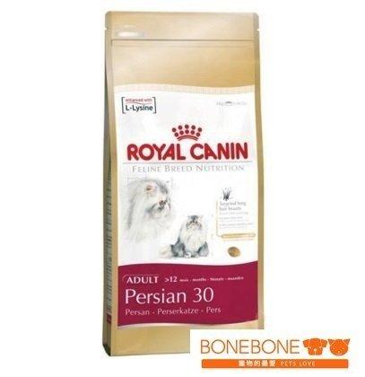 法國皇家Royal Canin/ P30波斯貓(長毛貓、金吉拉)專用飼料4KG
