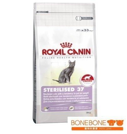法國皇家Royal Canin/S37 絕育貓專用飼料 2KG