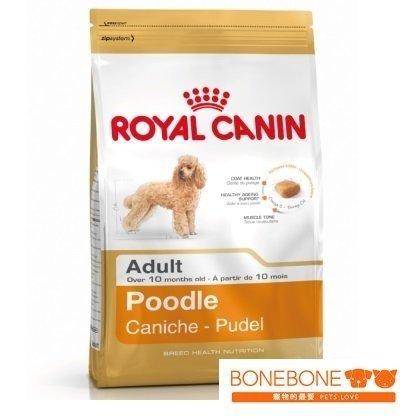 法國皇家Royal Canin/PRP30 貴賓成犬專用飼料1.5KG