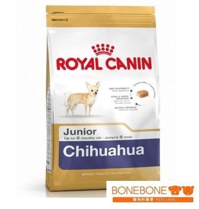 法國皇家Royal Canin/PRCJ30吉娃娃幼犬專用飼料1.5KG