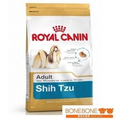 法國皇家Royal Canin/PRT24 西施成犬專用飼料 1.5KG