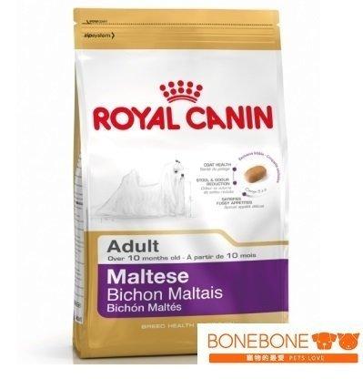 法國皇家Royal Canin/PRM24 馬爾濟斯專用飼料 1.5KG