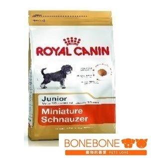 法國皇家Royal Canin/PRSCJ30 雪納瑞幼犬專用飼料 1.5KG