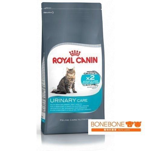 法國皇家Royal Canin/UC33 泌尿道保健貓專用飼料 4KG