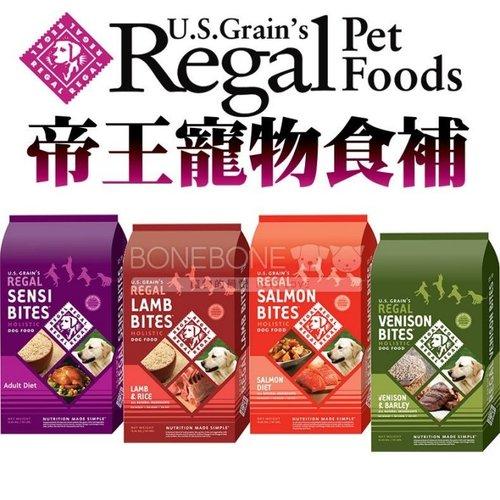 U.S Grain s Regal 帝王寵物食補 全犬種 單一配方 火雞肉/羊肉/鮭魚/鹿肉6.8KG