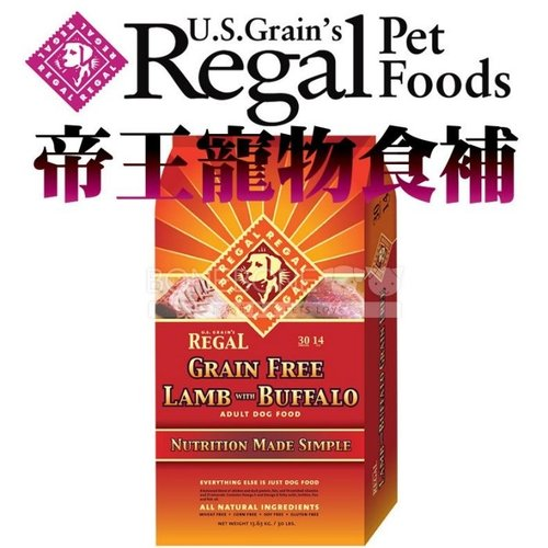 U.S Grain s Regal 帝王寵物食補 天然無穀羊肉野牛肉低敏配方 1.8KG