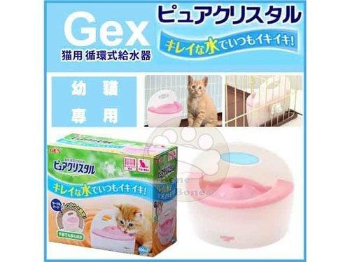 GEX新款電動飲水機/水碗/喝水器/寵物飲水器/幼貓掛籠式飲水器900ml