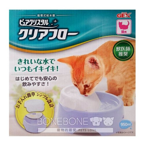 GEX 貓用循環式給水器 圓滿平安濾淨飲水皿 950ml 寵物貓電動飲水機器