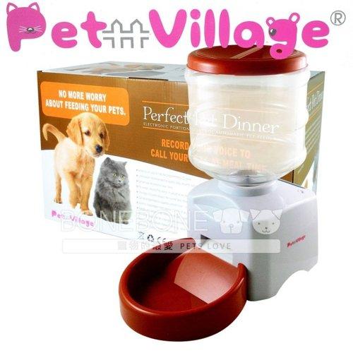Pet Village 魔法村 寵物犬貓飼料乾糧自動電動語音餵食器 定時定量 電池式 容量8L 5.5kg