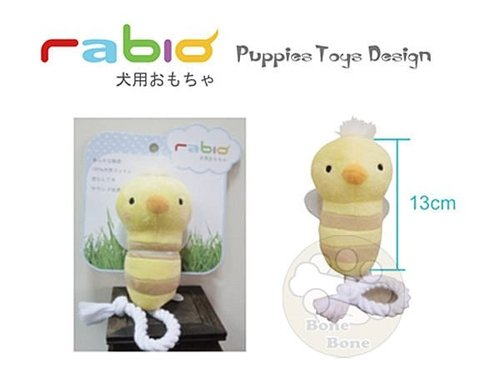 Rabio 可愛小蜜蜂玩具/會啾啾叫/狗狗玩具 /寵物啃咬玩具